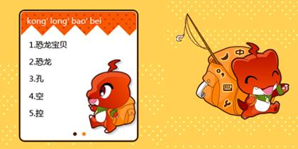 恐龙宝贝小清新-橙色
