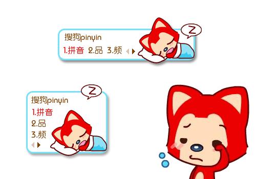 【枕头】阿狸·不想起床