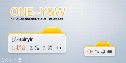 【左文字】ONE-Y&W;