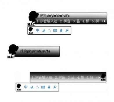 【大山】mac-全黑头像剪影