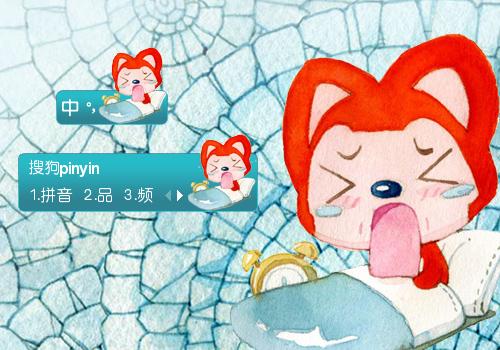 中国蓝色卡通阿狸可爱萌