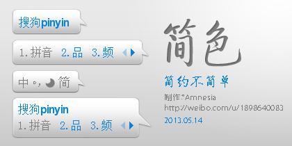 [Amnesia]简色