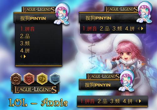LOL-Annie v1.11