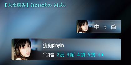 未来 miki honoka/立即下载【未来穂香】Honoka Miki