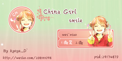 China Girl_smile