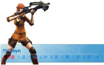 【穿越火线】CF灵狐者-游戏地带 游戏地带皮肤