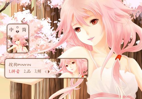 樱花树下卡通女孩图片
