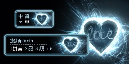 【景诺】心·LOVE