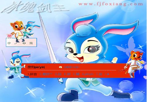 蓝兔简笔画步骤