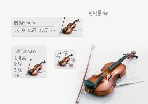 丑八怪小提琴谱五线谱