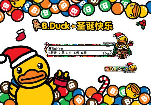 太���#�.b:)��a�_b.duck圣诞快乐