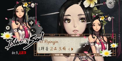 【初久】剑灵·南素柔+1585608660