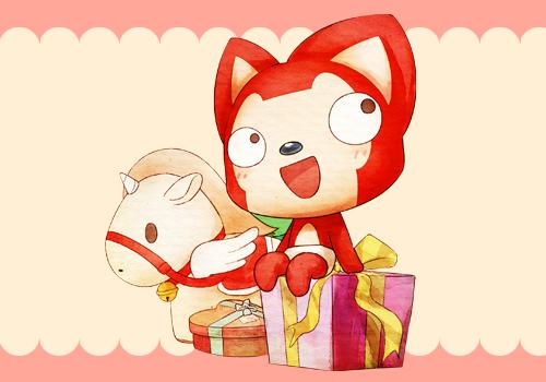 新年礼物【阿狸】