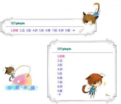 ppt 背景 背景图片 边框 模板 设计 相框 408_350