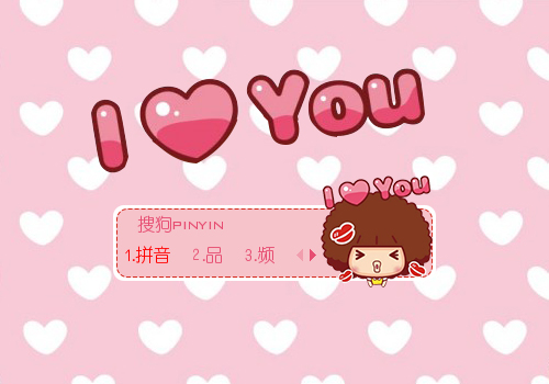 i love you歌谱
