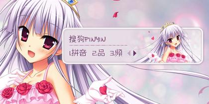 【景诺】初雪樱花