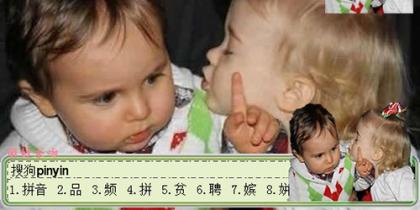 可爱哟~~~外国女萌娃索吻被小男孩酷酷用手移除