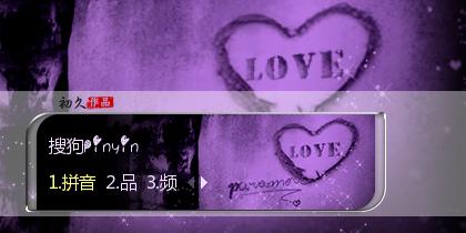 【初久】纪念爱情