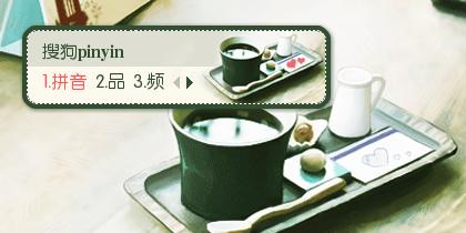 【景诺】爱心早餐