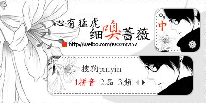 【潇】细嗅蔷薇