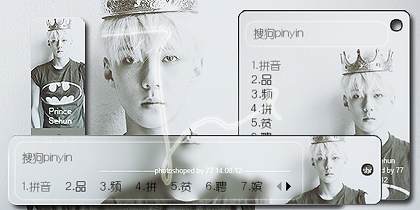 {Sehun}Little Prince