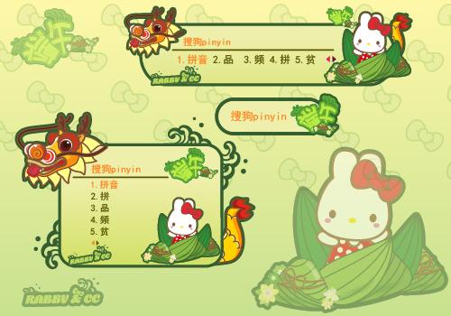 粽子画法步骤图解