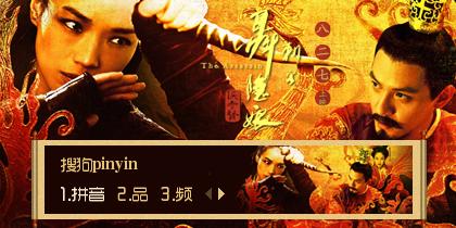 聂隐娘-8月27日上映