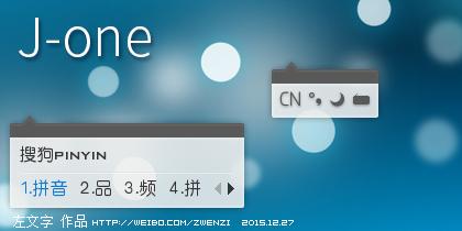 【左文字】J-one
