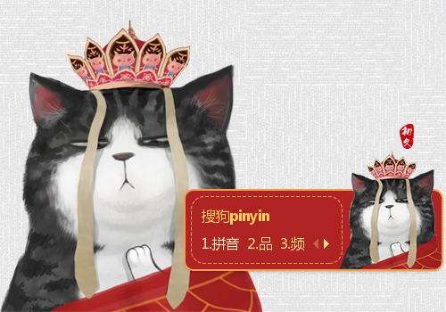 吾皇猫全家福微信头像