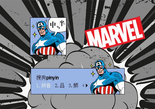 皮肤说明: 美国队长(captain america)是美国漫威漫画旗下超级英雄.