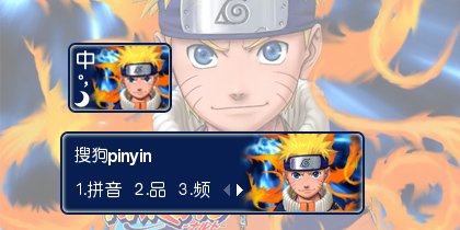 【鱼】火影忍者·漩涡鸣人