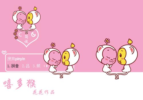 标  签: 中国 粉色 卡通 萌趣嘻多猴 嘻多猴 萌萌哒 萌宠 可爱 小猴子