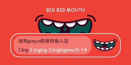 big big mouth