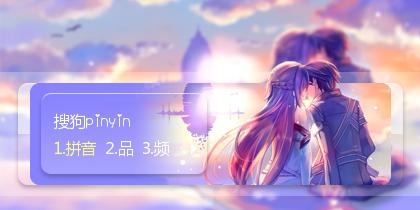 〖霓〗刀剑神域·吻