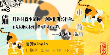 [p站每日鉴赏]东京喰种-金木研 - 搜狗拼音输入