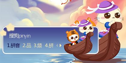 【初久】CC猫·浪漫情人节