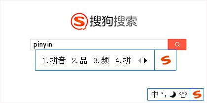 【叫小兽】win10版输入法