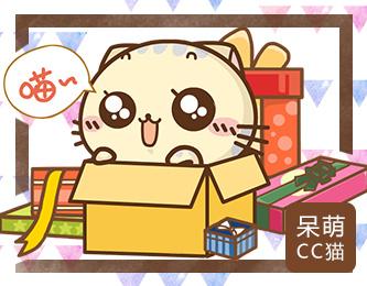 呆萌cc猫