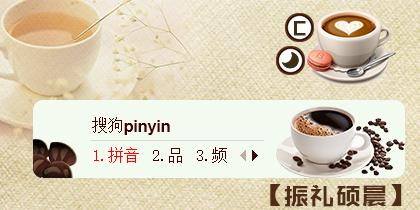 【礼】温馨·咖啡
