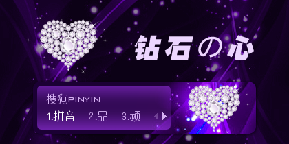 【景诺】钻石の心