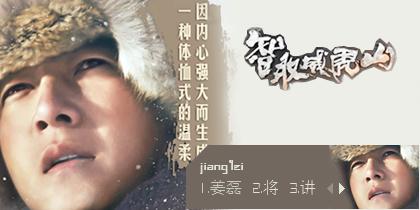 [追光韩庚]-智取姜磊