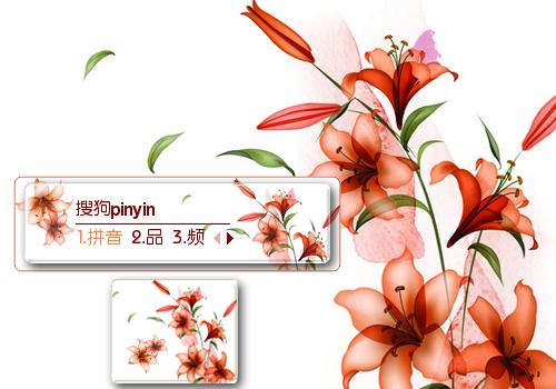 多种花朵剪纸步骤图解