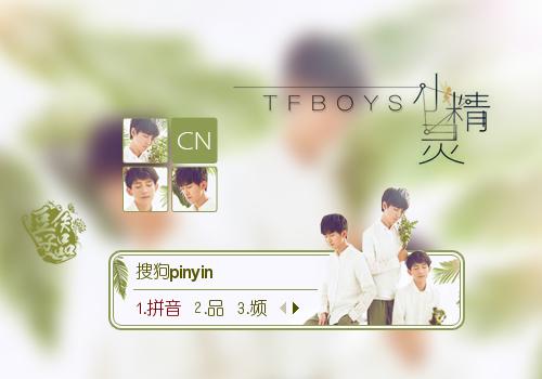 >> tfboys·小精灵