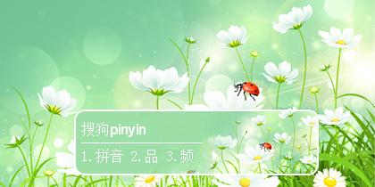 【SUNDAY】春暖花开