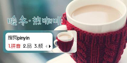 【鱼】暖冬·热咖啡