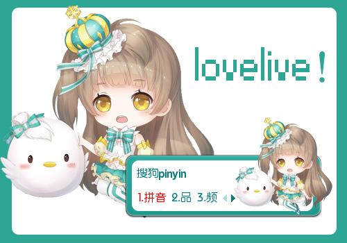 【鱼】lovelive!