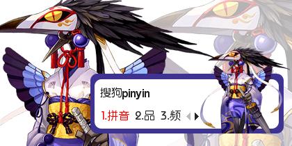 【鱼】阴阳师~姑获鸟