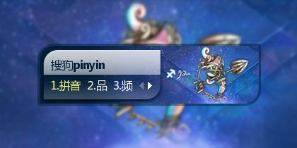 星恋·射手座