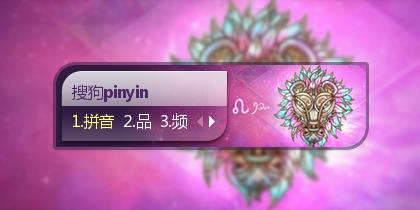 星恋·狮子座