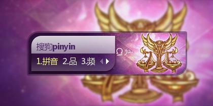 星恋·天秤座